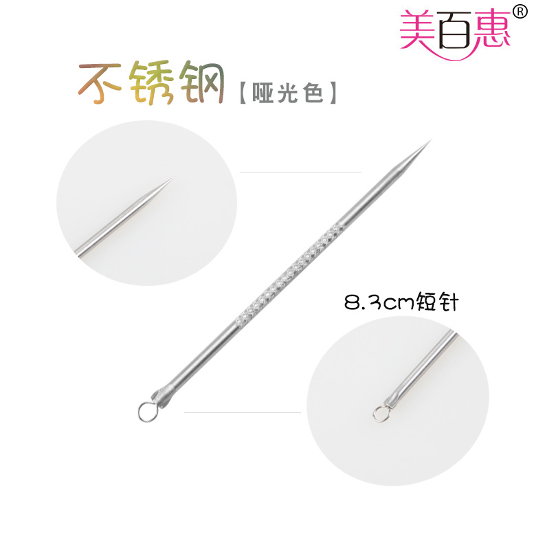Acne Needle Remove Blackhead Useful Product Fat Particles Acne Squeeze Pox Closed Beauty
