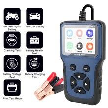 Analizador de cargador de batería de coche, 12V, V311B, herramientas de diagnóstico automático automotriz, Carga de coche, prueba de carga Cricut