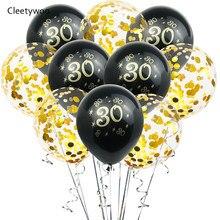 30th ouro preto confetes látex balões 30 40 50 anos feliz aniversário decorações adulto balão de hélio 30th aniversário dec