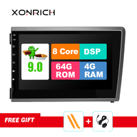 2 Din 8DSP IPS Android 9.0 4G 64G CAR player GPS For Volvo S60 V70 XC70 2000 2001 2002 2003 2004 navigation radio no DVD PLAYER