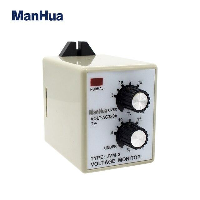 Protection de JVM-2 de 3 phases de Manhua AC380V/50Hz contre le relais de surveillance de déséquilibre de tension de séquence de Phase de défaillance de Phase