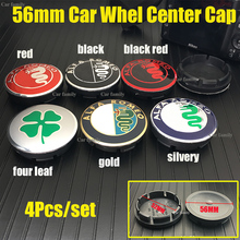 100% NEW 4Pcs/set  6 Colors 56mm 2.2inch Car Wheel Rim Center Cap Covers Hub ABS/Aluminum fit For Mito 147 156 159