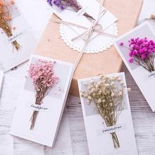 10 шт. Гипсофила сушеные цветы Рукописное благословение поздравительная открытка подарок на день рождения свадебные приглашения