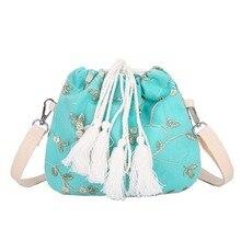 Кружева плеча мешок Лотос мешок корейский мешок одежды 2020 новый стиль Hanfu китайский стиль ретро сумка портативный креста тела сумка женщин