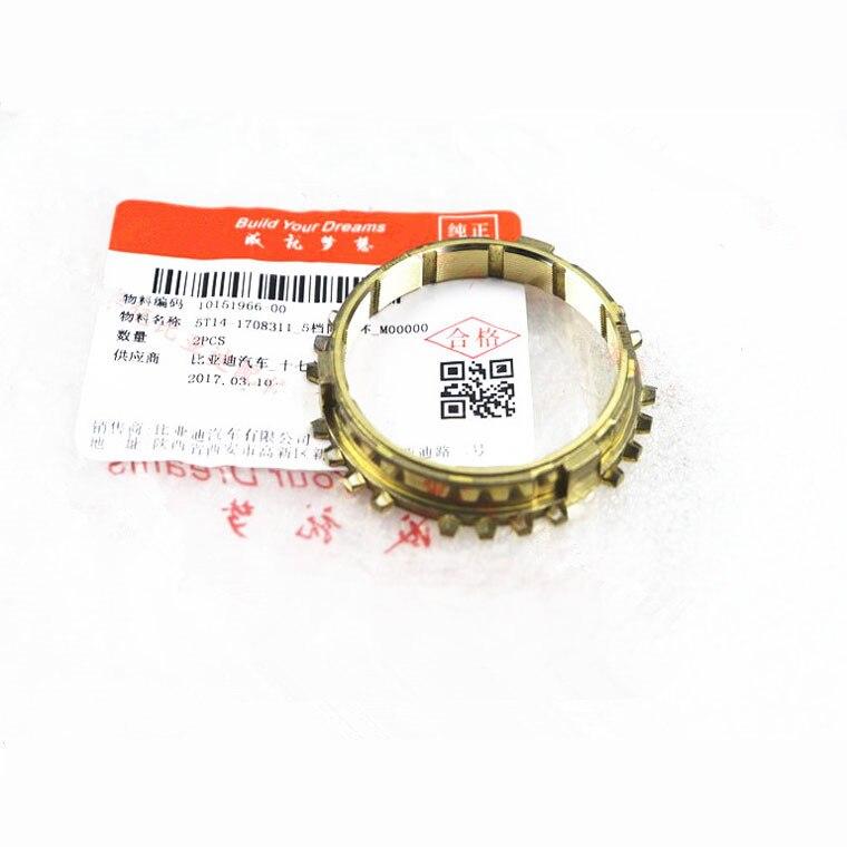 Caja de cambios 5th engranaje de sincronización anillo para BYD F3... F3R... G3... G3R... L3... F5 Suri 5T14-1708311