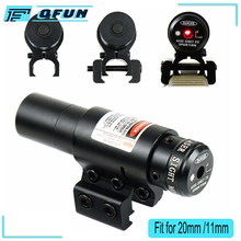 Adjustable Tactical Red Dot Laser Sight with Mount for 20mm /11mm For Riflescope Barrel Rifle Gun Barrel Hunting Laser Scope tactical 625 660 nm pressure switch 11mm 20mm rail barrel mount scope mount red green dot laser sight for gun hunting