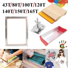 4PCS Siebdruck Kit 43/120T Siebdruck Mesh Aluminium Rahmen + Scharnier Clamp + Emulsion Scoop Coater + rakel Werkzeug Teile Set