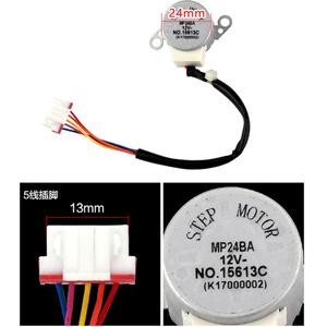 Image 3 - Universal air conditioning parts swing motor stepper motor for MP24BA  air conditioning stepper motor 12V DC