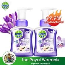 Dettol Orchid Foam Hand Sanitizer 250ml*2 Disposable Moistur
