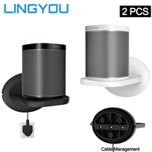 цена на 2 Pcs Easy Use Wall Mount For SONOS Play 1/One With Cable Winder Protective Bracket In Bedroom Living room Put in Everywhere
