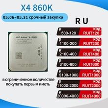 Процессор AMD Athlon X4 860 K 860 K 3,7 ГГц Duad-Core, процессор AD860KXBI44JA Socket FM2 +