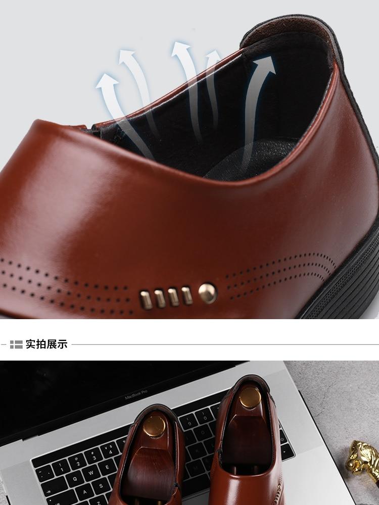 休闲皮鞋_08