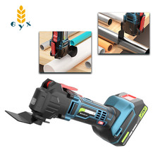Power-Tools Trimming-Machine Electric-Shovel Cutting Woodworking And Daquan-Decoration