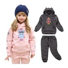 V TREE Childrens velvet clothing set 2020 winter tracksuit for girls boys sports suit roupas infantis menino clothes sets