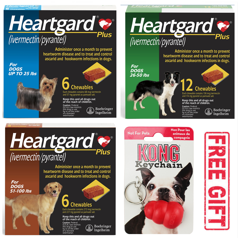Heartgard Plus Chewables Heartworms Roundworms Hookworms Treatment For font b Pets b font
