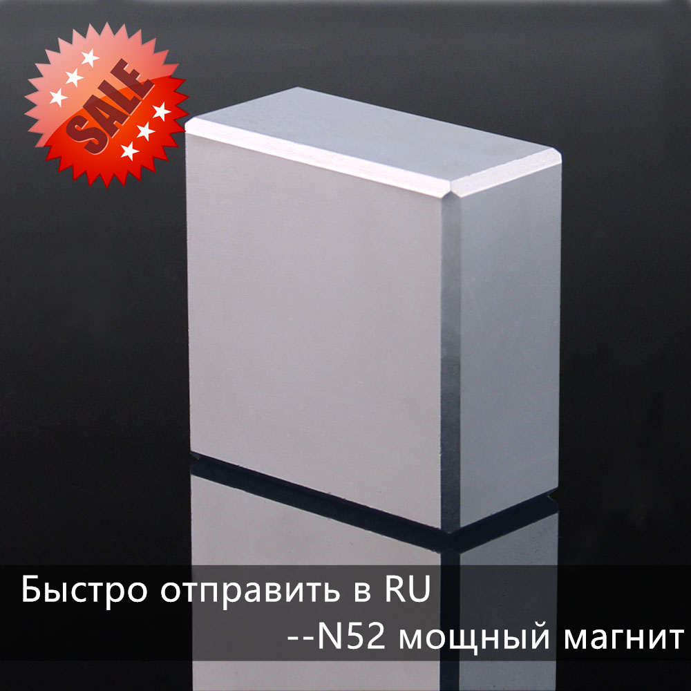 Super Powerful Strong N52 40x40x20mm Rare Earth Block NdFeB Magnet Neodymium N40 N52 D40-50mm Magnets