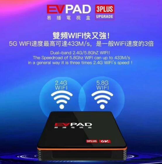 Смарт ТВ-приставка EVPAD 3PLUS, обновленная глобальная версия, воспроизведение с переключением времени, двухдиапазонный Wi-Fi, для Mars Super Live, разреш...