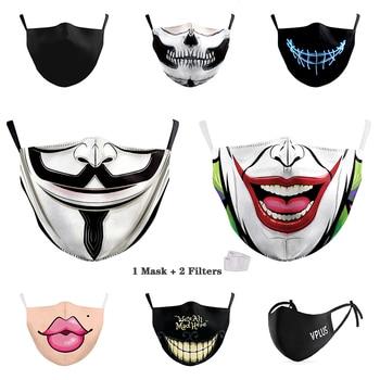 PM2.5 Filter Masks Fashion Cotton Black Big Mouth Adult Mask Funny Cartoon Print Reusable Anti-dust Protective Face Maske