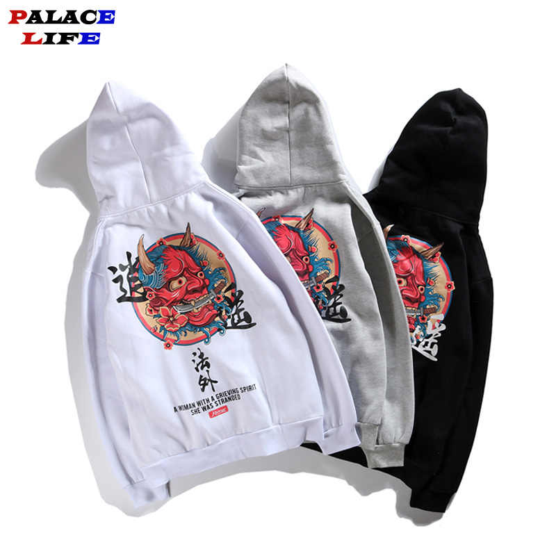 Herfst winter Harajuku Mannen Hip Hop Ghost Chinese Fleece Hoodies Mannen Grappige Streetwear Casual Sweatshirt sudadera hombre