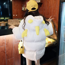 Winter Jacket Women Wings Can Move Amusing Lovely Tails Unicorn Manteau Femme Hiver Harajuku Long Coat