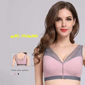 1884 Mastectomy Bra Pocket Bra Silicone Breast Prosthesis Breast Cancer Women Artificial Boobs Front Zipper Bra