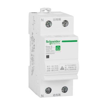 Export EA9ZGQ Instantaneous Voltage Coil Resettable over-Voltage Protector Ac 2P 32A 230V 50Hz L / N Automatic Reset 25-35s