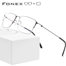 Titanium Alloy Prescription Glasses Men Semi Rimless Myopia