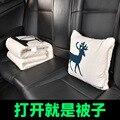 Автомобильная подушка для автомобиля  одеяло двойного назначения  многофункциональная Складная Автомобильная подушка для хранения
