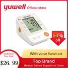 Yuwell YE670D LCD Di...