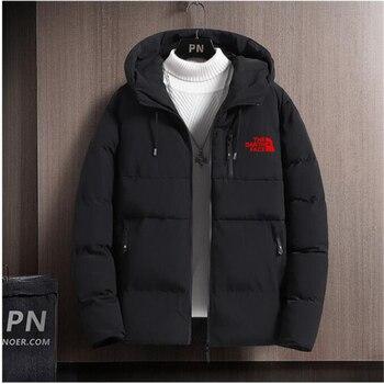 Chaqueta de plumón para hombre y mujer, chaqueta de plumón con capucha, color blanco neutro, M-4xl, novedad de invierno, 2021 1