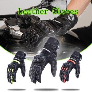 Kodaskin Carbon Leather Motorc