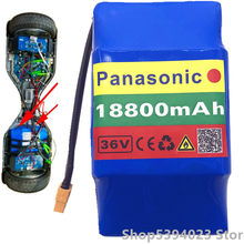 Panasonic 10S2P 18.8AH 36V akumulator litowo-jonowy 18800mAh akumulator do elektrycznego samo-hoverboard ssania Unicycle(China)