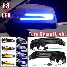 2 шт. динамический сигнал поворота светодиодный светильник боковое зеркало индикаторная лампа для Mercedes Benz W204 CLA A, B, C, E, S, GLA GLK, CLS Class W176 W212