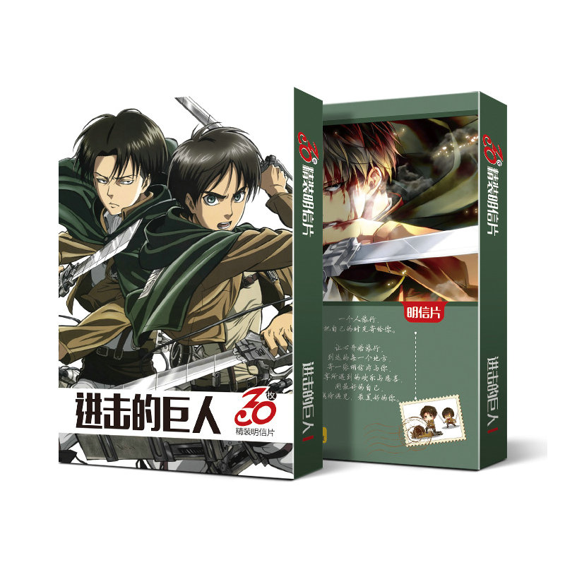 30pcs Anime Cards Attack On Titan Postcard Greeting Card Message Card Christmas Gift Toys For Children