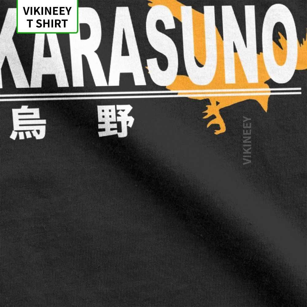 كاراسونو المدرسة الثانوية شعار Haikyuu تي شيرت الرجال القطن تي شيرت Kuroo أنيمي بوكوتو أويا مانغا الكرة الطائرة قصيرة الأكمام تي شيرت 3XL