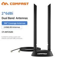 Antena base de extensión omnidireccional para enrutador/adaptador inalámbrico, banda Dual potente 2 de alta ganancia, 2,4 + 5 Ghz, 360 grados, SMA, 1,2 M
