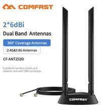 Güçlü 2 yüksek kazançlı çift bant 2.4 + 5 Ghz 360 derece SMA yönlü 1.2M uzatma base anten için kablosuz yönlendirici/adaptör