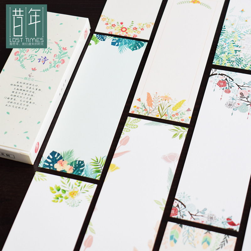 Year Origional Write For You Creative Bookmark Exquisite Blank DIY Card Flowers Paper Boxed Bookmark