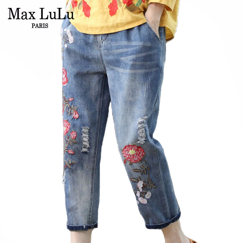 Max LuLu 2020 New Fashion Summer Ladies Luxury Floral Jeans Womens Vintage Embroidery Denim Trousers Elastic Female Harem Pants