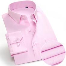 Новинка мужская приталенная рубашка с длинным рукавом Однотонная