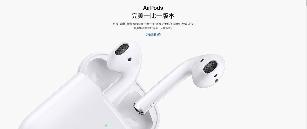 高仿苹果蓝牙耳机2代