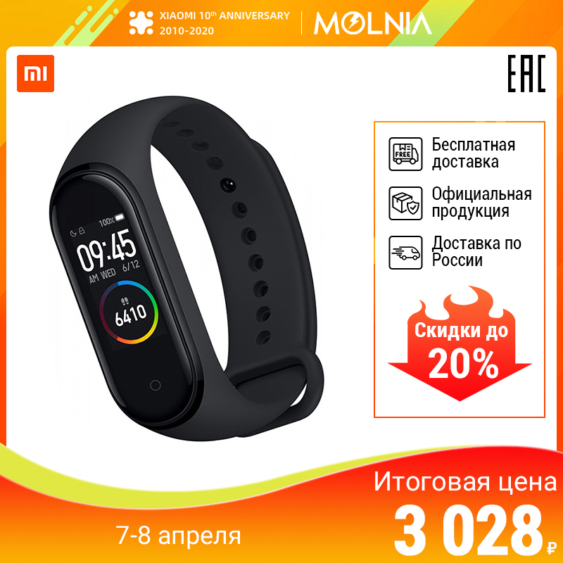 Fitness bracelet Xiaomi Mi Band 4 waterproof touch AMOLED screen Android, iOS sleep monitoring, calories, fiz. Activity|Smart Wristbands| |  - AliExpress