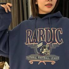 plus velvet thick hooded sweatshirt women's autumn winter new loose Korean style Streetwear women tops harajuku hoodie