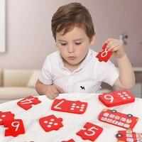 子供のためのマッチングゲーム,モンテッソーリ教育パズル,論理ゲーム,デジタル