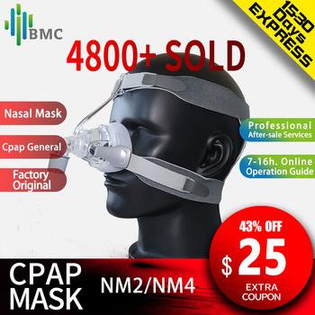 BMC NM2 NM4 maska nosowa CPAP maska maska do spania z nakryciem głowy S M L trzy rozmiary nadaje się do maszyna CPAP podłącz wąż i nos tanie i dobre opinie CHINA Nasal Mask BMC Medical Co Ltd S M L 3 months