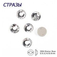 все цены на CTPA3bI 3204 Chaton Rose Glass Crystal Clear Rhinestones Silver Base Buttons Sew On Rhinestone Beads DIY Bags Wedding Dress онлайн