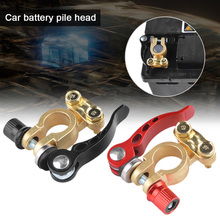 2pcs Quick Disconnect Car Battery Terminal Brass Cable Post Release Shut-Off Connectors Corrosion resistance Battery Protection