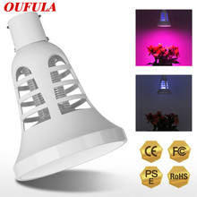 OUFULA Plant Growth Lamp Mosquito Killer Lamp Two In One LED Plant Light E27E26 Electric Shock Mosquito Killer Lamp