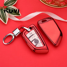 PC+TPU Car Key Case Cover Shell Protector for BMW X5 F15 X6 F16 G30 7 Series G11 X1 F48 F39 Accessories Styling