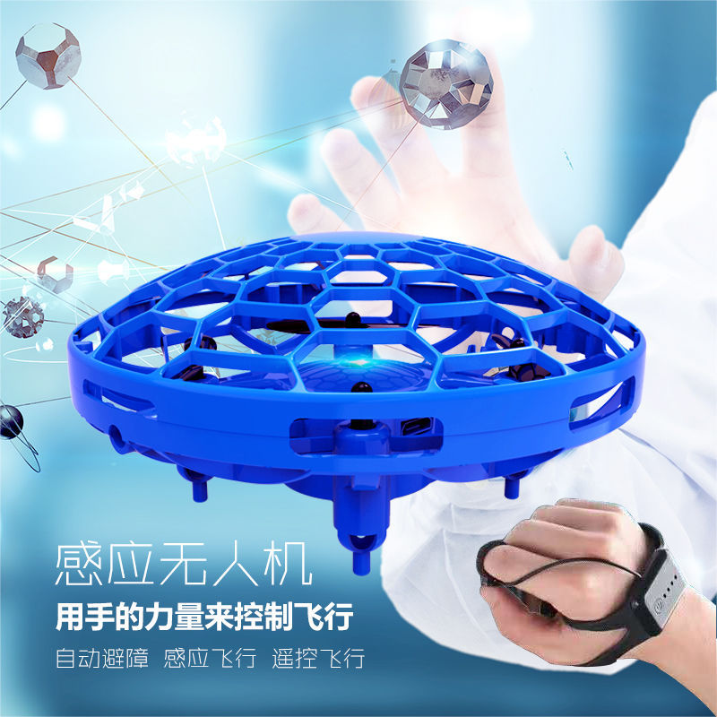 Smart Gesture Remote Control Induction Vehicle Watch Sensing UFO Douyin Celebrity Style Aircraft Drop-resistant Suspension Airpl